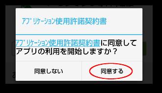 メモリそうじ専科01-1