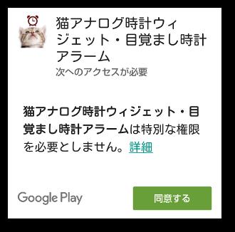 猫アナログ時計01