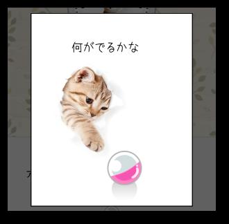 猫アナログ時計06
