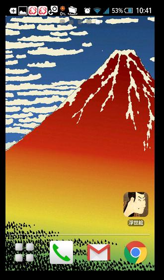 浮世絵壁紙03-9
