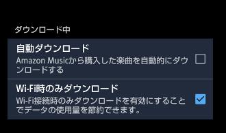 amazon-music2-10a